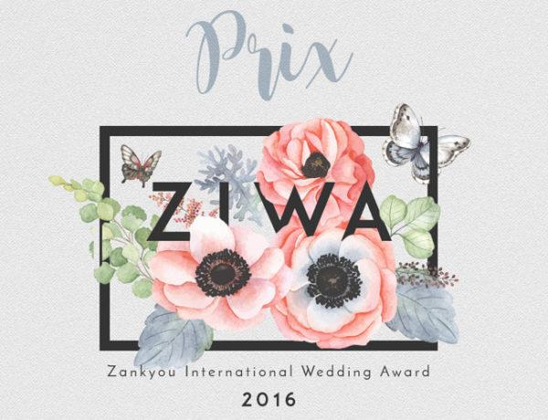 Zankyou laureat 2016