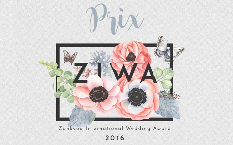Le Journal est lauréat des ZIWA 2016